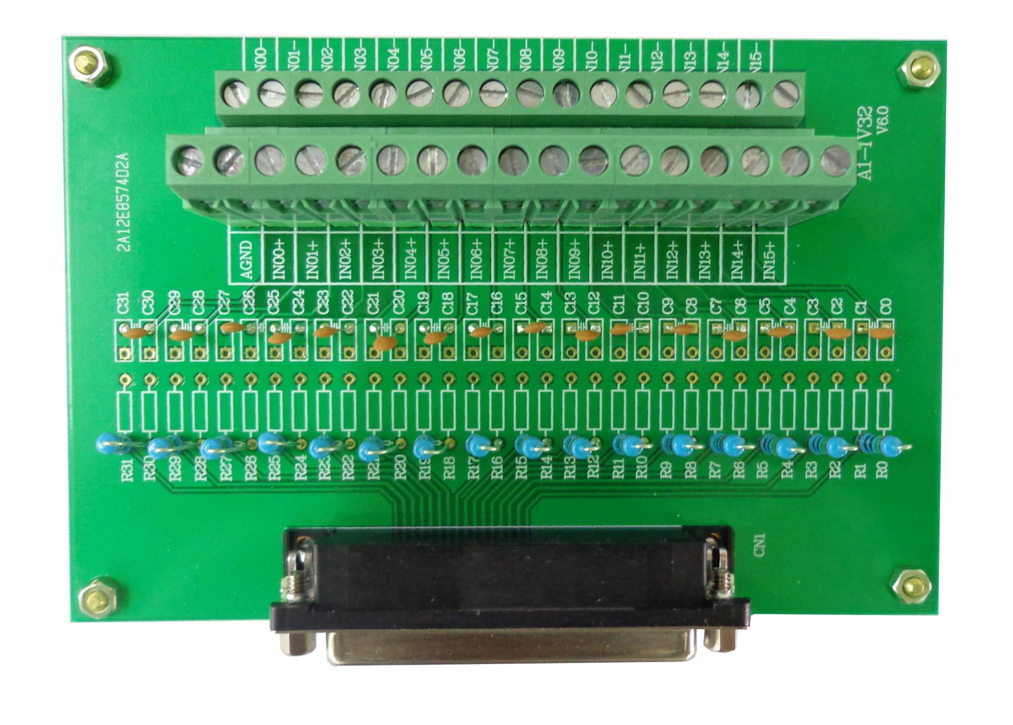 art-阿尔泰科技a1-iv32-电流信号转电压信号端子板