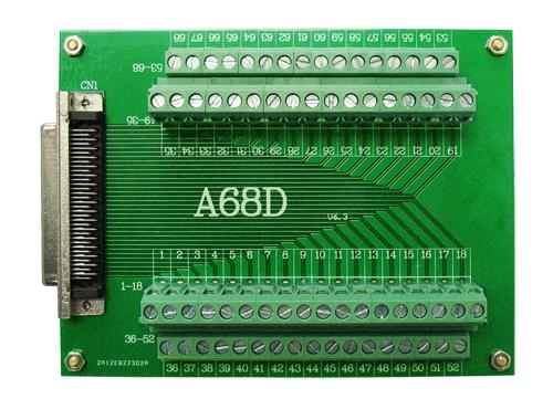ART-阿尔泰科技A68D通用接线端子板
