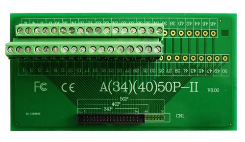 ART-阿尔泰A(34)(40)50P-II-通用排线端子板