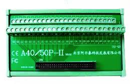 ART-阿尔泰A40/50P-II-通用排线端子板