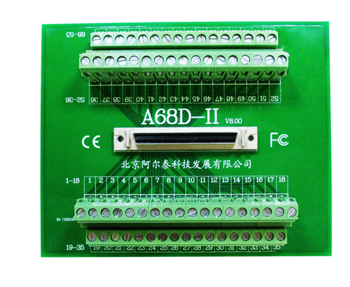 ART-阿尔泰科技A68D-II-通用接线端子板