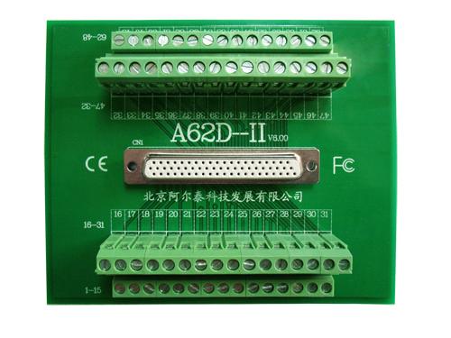 ART-阿尔泰科技A62D-II通用接线端子板