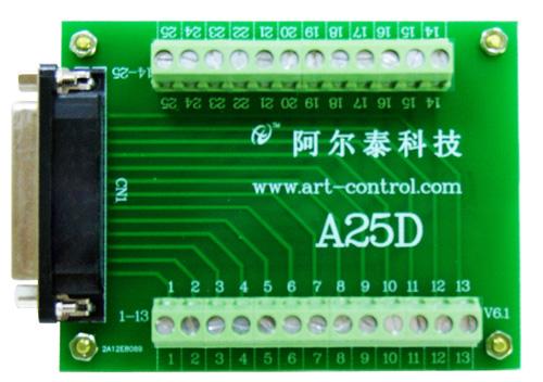阿尔泰科技A25D-适用于全部25芯D型头接口的通用接线端子板
