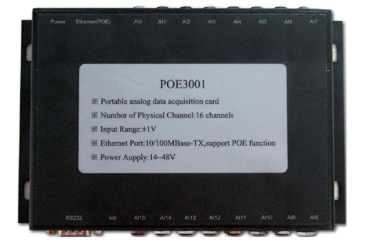 ART-阿尔泰科技POE3001-14位16通道模拟量输入卡