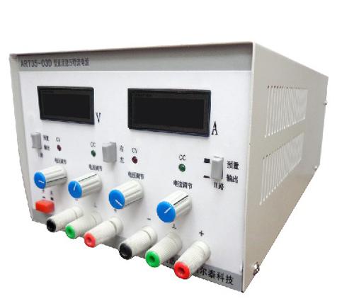 ART-阿尔泰科技ART35-03D-双路输出电源