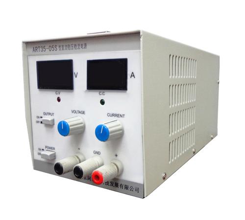 ART-阿尔泰科技ART35-05S-单路输出电源
