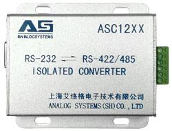 艾络格 ASC12XX隔离转换器
