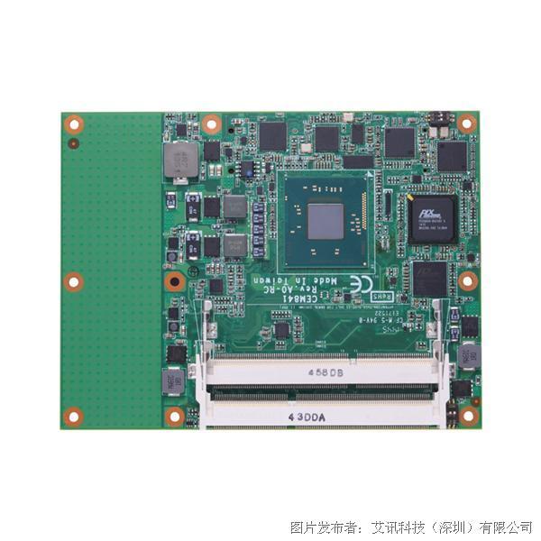 艾讯科技 低功耗COM Express Type2模块CEM841