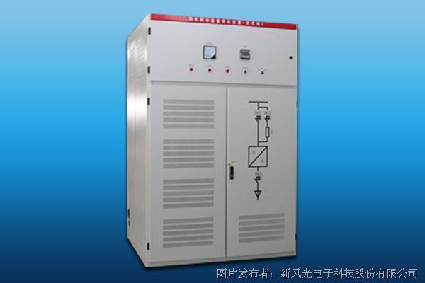 风光  FDBL-JC-XX系列再生制动能量吸收逆变装置