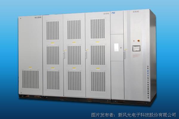 风光  FGSVG系列高压动态无功补偿装置