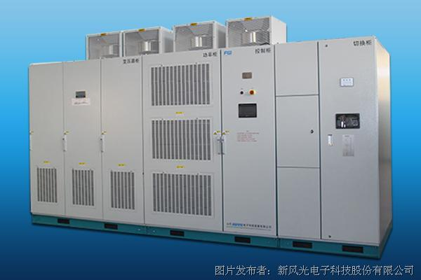 风光 JD-BP37/38系列高压变频器