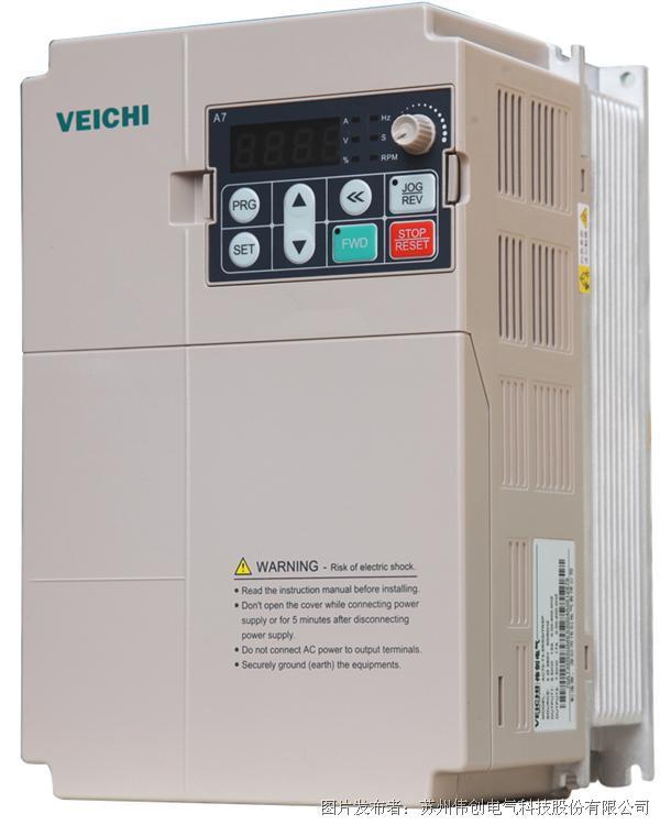伟创 AC70-K异步空压机专用变频器