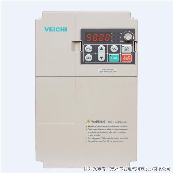 伟创 AC80B-C机床专用变频器