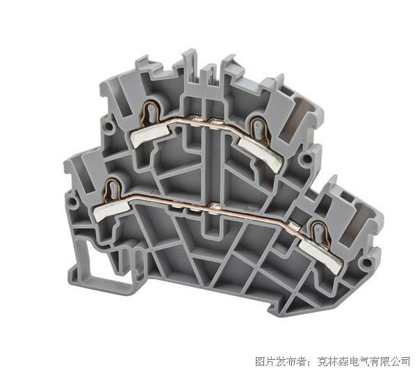 克林森 实用的压入式多层接线端子