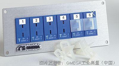 OMEGA   MJP插孔面板配备带色标的小型连接器