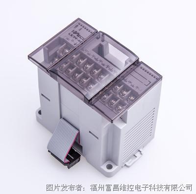 维控PLC 4路模拟量热电偶输入扩展模块