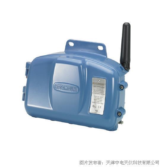 罗斯蒙特848T无线温度变送器