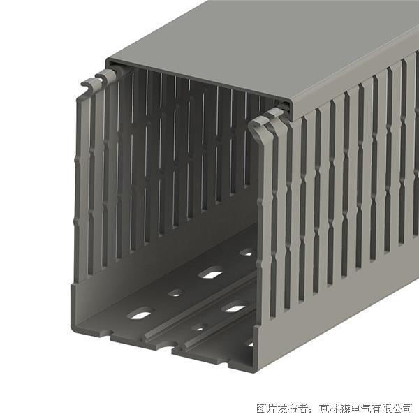 克林森 电缆线槽 KKC 8010