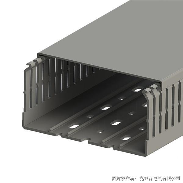 克林森 电缆线槽KKC 1206