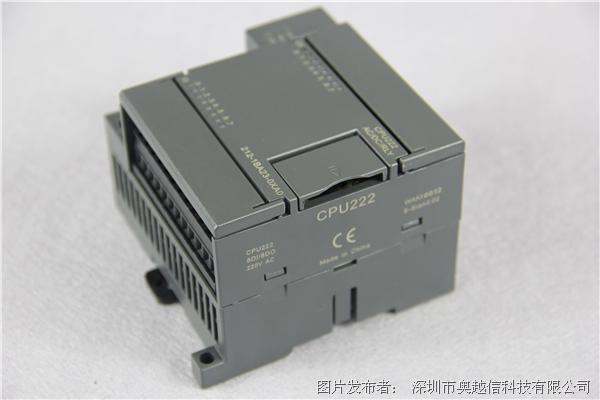 奥越信 CPU 222(晶体管型)主机模块