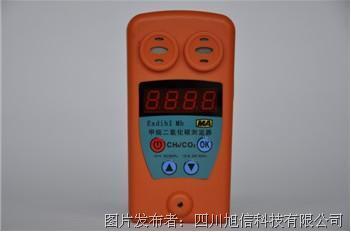 四川旭信 CJR4/5甲烷二氧化碳测定器
