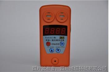四川旭信 CJT4/1000甲烷一氧化碳测定器