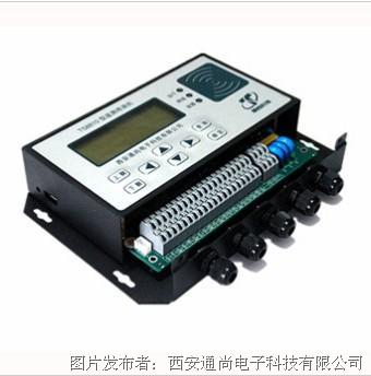 西安通尚 IC卡机井灌溉RTU控制器