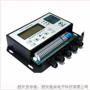 西安通尚 TS8810型水资源遥测终端机