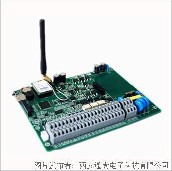 西安通尚 HCB5510型首部控制控制终端
