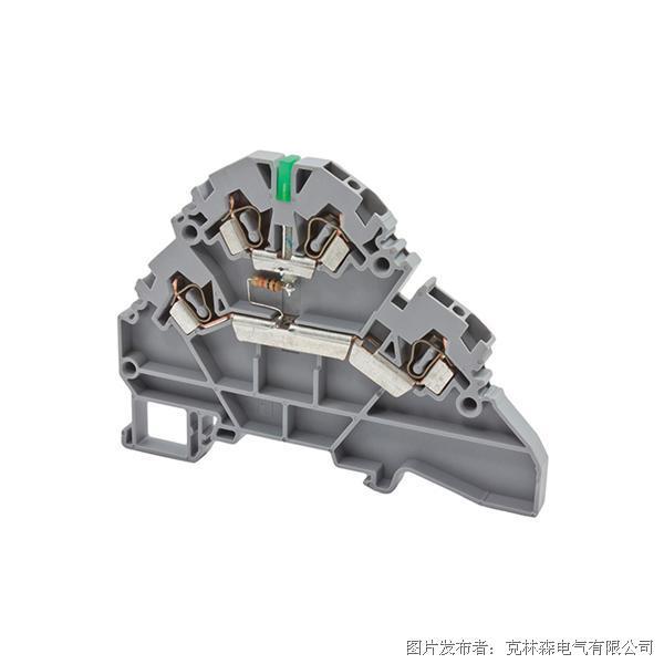 克林森 YBK系列多层弹簧夹直通端子YBK2,5-2FLD