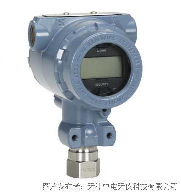 罗斯蒙特 2088 绝压和表压变送器