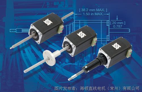海顿科克 21000系列双叠厚电机