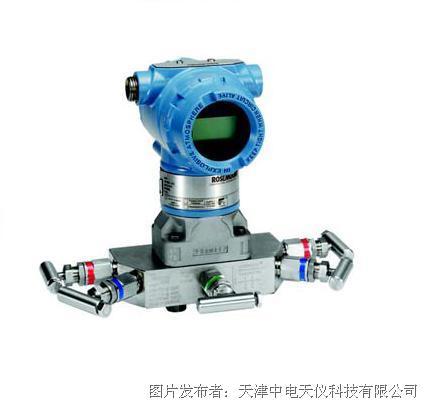 罗斯蒙特 3051C 共面压力变送器