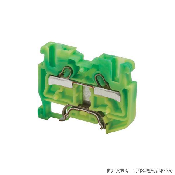 克林森 微型实用弹簧夹钳接线端子PYKM 2,5T