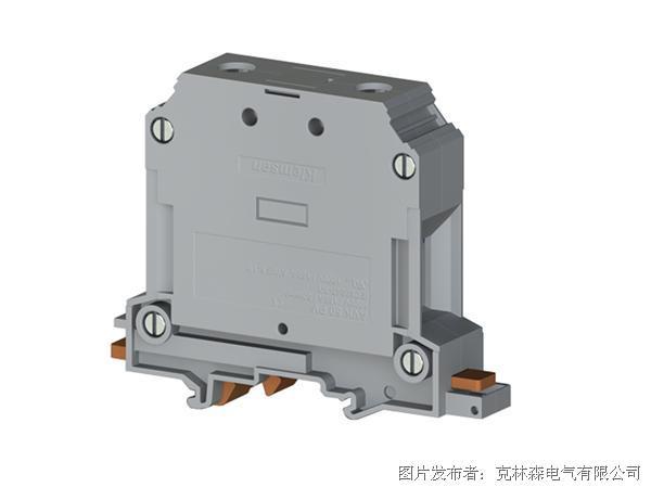 克林森 PV系列螺丝夹紧导轨端子AVK 50 PV