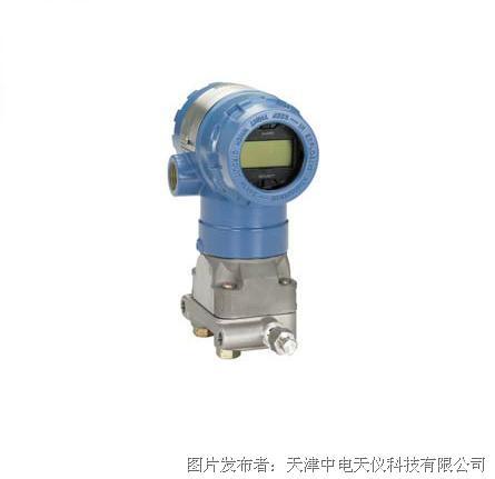 罗斯蒙特 2051C 共平面压力变送器