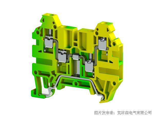 克林森 螺丝夹紧导轨双进线双出线端子AVK 2.5CCT