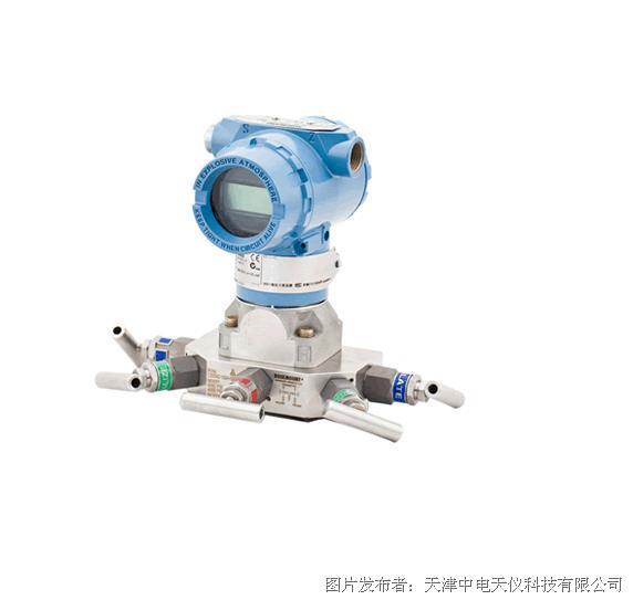 罗斯蒙特 3051D 共平面压力变送器