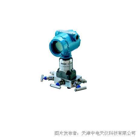 罗斯蒙特 3051S 规模可变共平面压力变送器