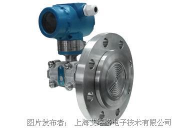 艾络格 ASP2001智能差压液位变送器