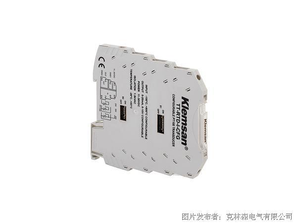 克林森 PT100温度传感器TT-RTD-I-CFG