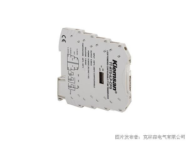 克林森 PT100温度传感器TTRTD-ILP-CFG