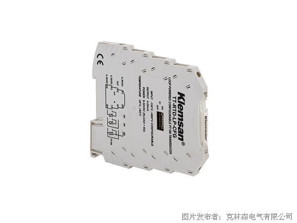 克林森 PT100温度传感器TT-RTD-LP-CFG