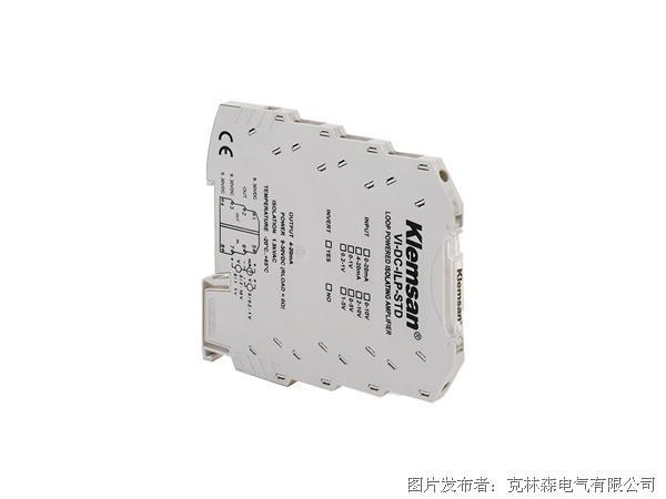 克林森 标准微型温度传感器TT-LP-STD