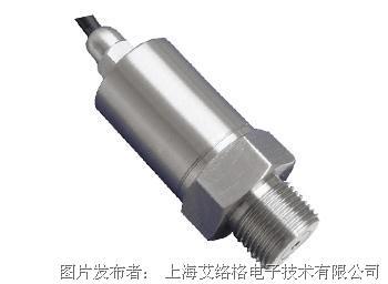 艾络格 ASP2002CU超低功耗智能压力变送器