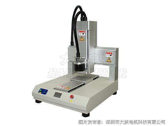 大族电机 LSSS24龙门伺服平台