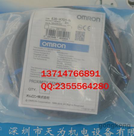 OMRON 标准型E2E-X7D1-N接近传感器