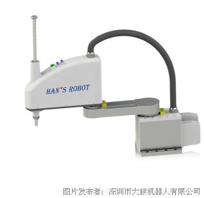 大族电机 HM600水平多关节机械手
