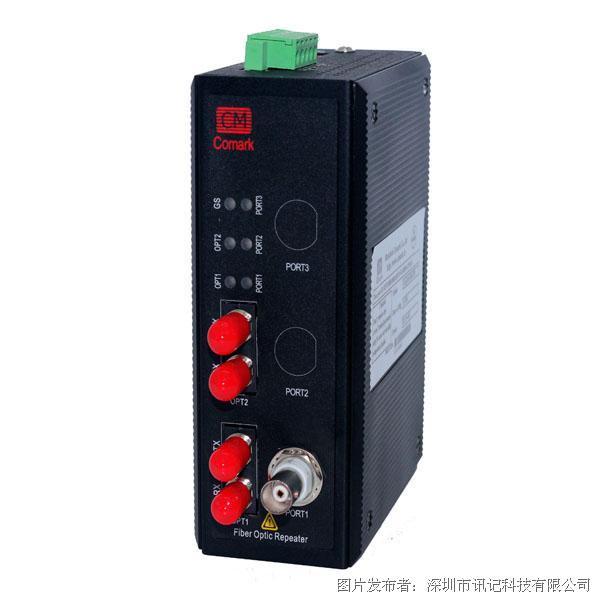 深圳讯记 ControlNet总线光纤中继器