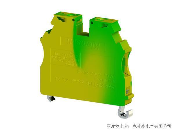 克林森 AVK RD系列AVK2,5 T RD螺栓式接地端子